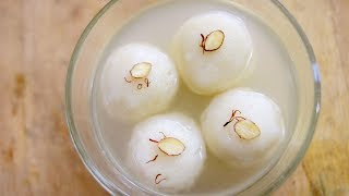 Rice Rasgulla Recipe || Leftover Rice Rasgulla || Rice Ball Recipe