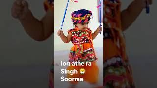 Rajasthani Song || Sikar Music || 2019