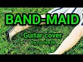 BAND-MAID  Daydreaming cover