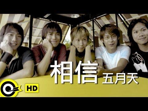 五月天 Mayday【相信 Faith】Official Music Video