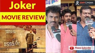 Joker Movie Review | Guru Somasundaram | Ramya Pandian - 2DAYCINEMA.COM