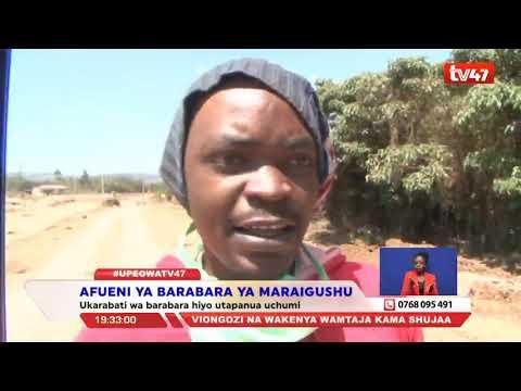 Ukarabati wa barabara hiyo utapanua uchumi