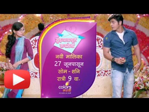 Tujhya Vachun Karmena | New Serial | PROMO | Colors Marathi