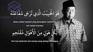 Download Sholawat Burdah - Gus Dur (KH. Abdurrahman Wahid) bikin nangis😭