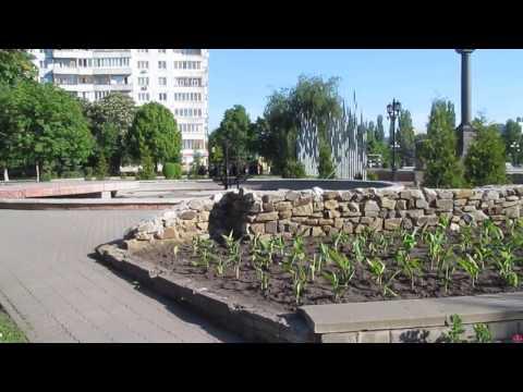 Старый Оскол 2017   Парк у Были