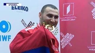 Սիմոն Մարտիրոսյանի անգերազանցելի մրցելույթն ու հայ ժողովրդին նվիրված հաղթանակը