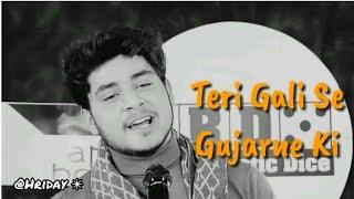 Teri Gali Se Gujerne Ki || Kanha Kamboj Shayari || New Status Video