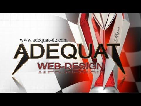 """www.adequat-62.com  """"Un site Professionnel à votre Image (clés en main) à partit de 199€ ttc"""