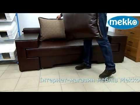 Угловые диваны в жлобине - YouTube