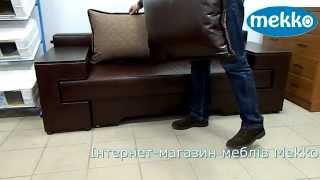 Диван Запорожье. Ортопедический диван Original Mini  купить недорого в интернет-магазине Mekko.ua(, 2015-04-20T10:44:37.000Z)