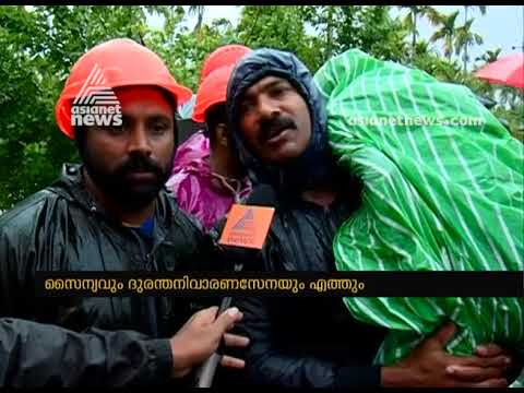 Record Rain Reported At Wayanad | Rain Updates