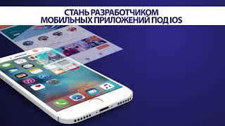 L'application mobile Francais Authentique (iOS)