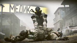 Warface Online l Варфейс l Скачать бесплатно l официальный трейлер l Солдаты будущего