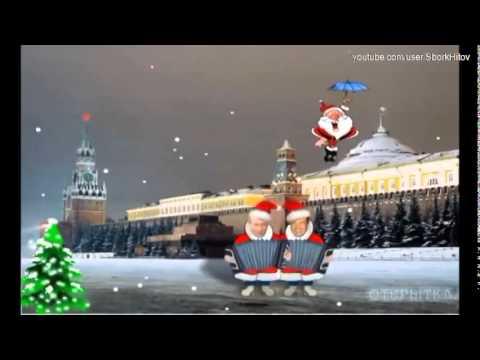 Поздравления с рождеством от медведева