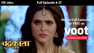 Chandrakanta  Season 1  Full Episode 27