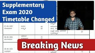 2nd PUC SUPPLEMENTARY EXAM REVISED ( NEW ) TIMETABLE 2020 | Karnataka PU Board | Kannada