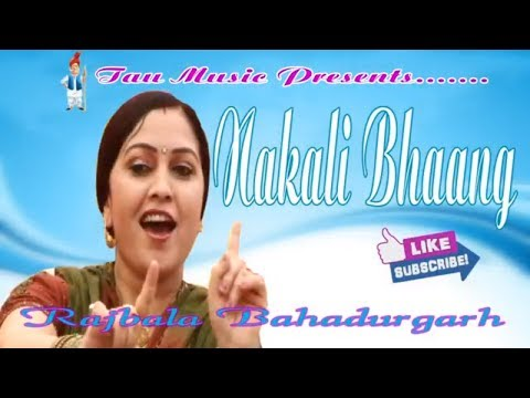 Nakli Bhang (Remix) ll नकली भांग ll Superhit Shiv Song 2017 ll Rajbala Bahadurgarh || Tau Wood