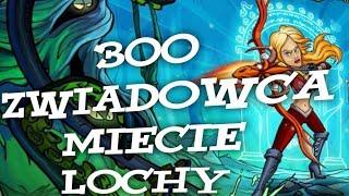 300 ZWIADOWCA MIECIE LOCHY! - SHAKES AND FIDGET #53