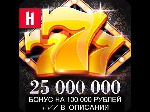 Скачать игровые аппараты бесплатно на телефон ева никольская азартные игры волшебников скачать бесплатно в fb2