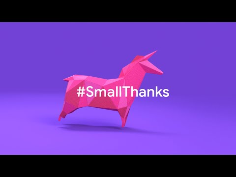 A #SmallThanks from Dr. Jennifer Walden to you - July 2018