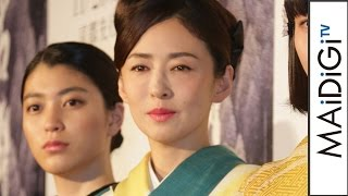 松雪泰子、橋本愛...