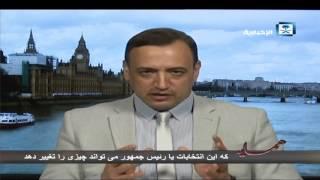 انتخابات ایران .. دموکراسی جعلی... ودرگیری های داخلی - كامل برنامه