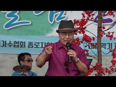 가수 황희동 연상의여인  효사랑어울림한마당 용두그린공원 무대 2019 6 23