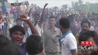 শিডিউল বিপর্যয়ের কাছে রেল কর্তৃপক্ষের হার! | EID JOURNEY | Somoy TV