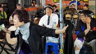 대박영상~난타중단@@~ 엘레강스아줌마 춤실력~! 품바도 구경난 진해아줌마 막춤~3개조합영상.삼식이품바 북. 장구 실력짱~~