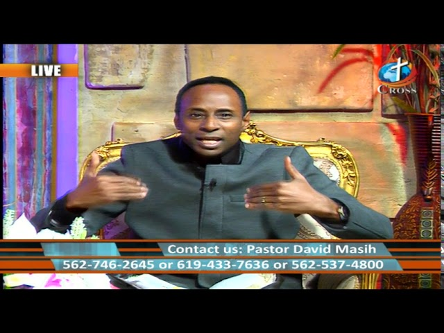 Good News for You Pastor David Masih 03-05-2019
