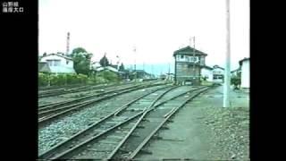 JR九州 旧山野線 437D薩摩大口発車(1987.8.27 キハ47)