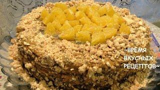 Рецепт Чёрного Принца - Очень Вкусный Торт !