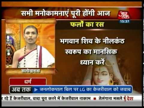 Dharm: Rudrabhishekh (रूद्र अभिषेख)
