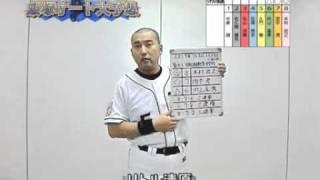 2011年11月22日(火)飯塚オート第11Rの予想動画です。 出演:リトル清原.