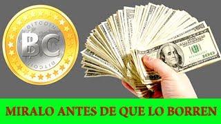 ANTES DE INVERTIR EN BITCOIN O CRIPTOMONEDAS MIRA ESTE VIDEO NO TE DEJES ENGAÑAR