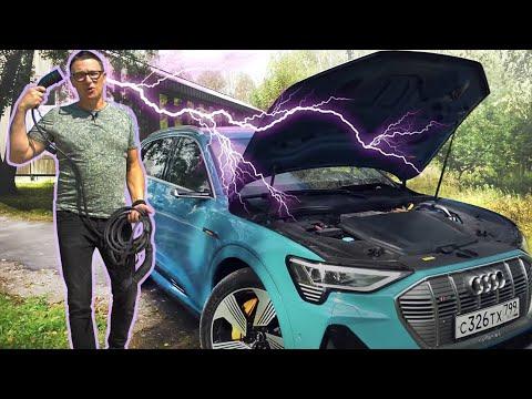 Audi e tron по цене пустого BMW X5. Обзор и Тест-Драйв в России.