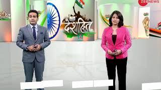 Deshhit: India slams UN report on Kashmir, says it's based on 'unverified information' thumbnail