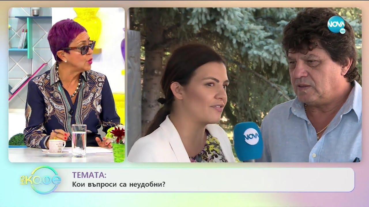 Ники Априлов: Кои въпроси са неудобни - На кафе (18.10.2019)