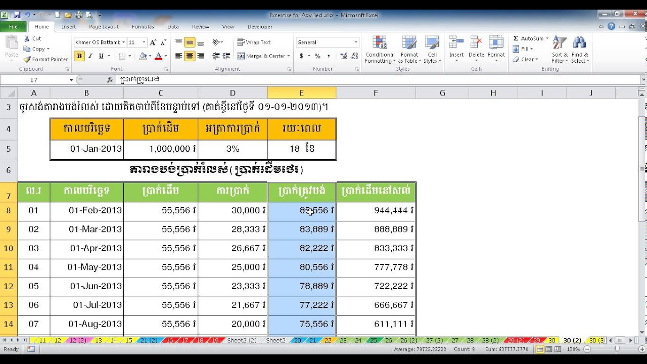 how to change the currency on excel