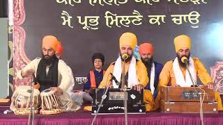 Mayi Mere Man Ki Pyaas , Bhai Yadvinder Singh Ji Pmkc Moga