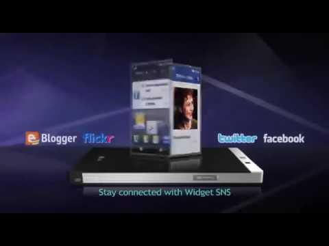 LG GD880 Mini Commercial