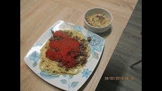 Невероятно вкусные макароны по-флотски или спагетти болоньезе и салат из капусты квашеной