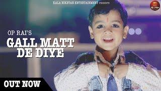 2018 New DJ Song I GALL MATT DE DIYE गाल मत दे दियो I Sharvan Balambia, Ishant, Mohit, Rihan