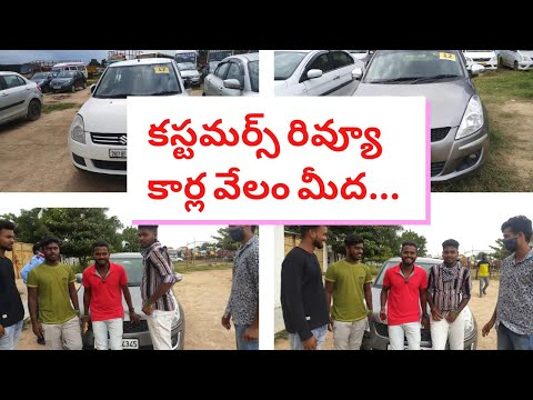 CRAZY DEALS AT Sri Ram Finance Cars AUCTION! CHEAP AUCTION PRICES   Advices   Customer Reviews