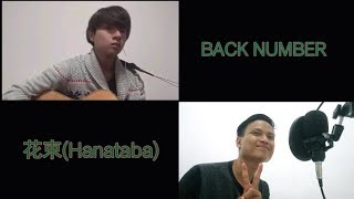 Back Number-花束 (Cover Akustik) + Lirik Indonesia + Jepang
