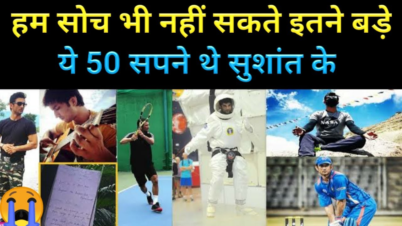 50 Uncommon dreams of Sushant Singh Rajput which we cant even think || Come back Sushant