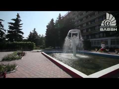 Санаторий Виктория [ Ессентуки ] Www.alean.ru / АЛЕАН / Www.alean.ru / Отдых в КМВ