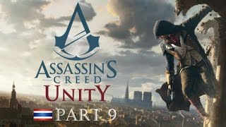 Assassin's Creed Unity (ซับไทย) Part 9 - The Silversmith