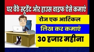 How to earn money online at home use wemedia