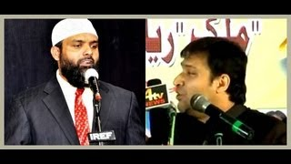 Janab, Akbaruddin Owaisi's issue's question posed to Br. Imran at the IREF [Answer in Urdu]